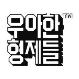 customer_woohyung